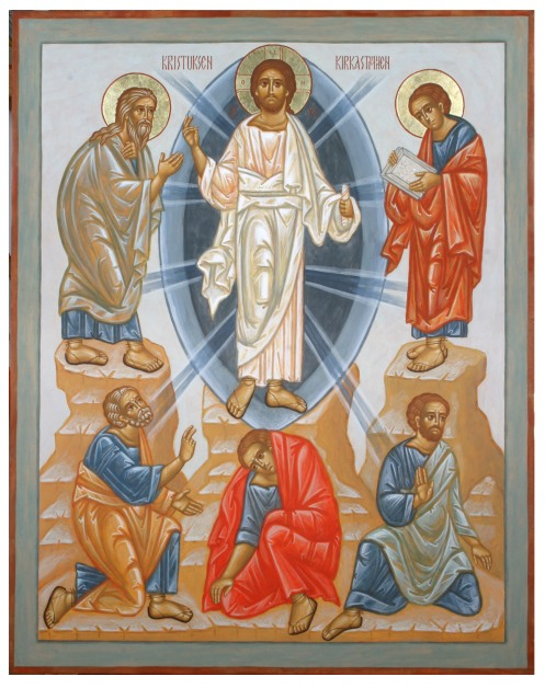 Sermon Quotes from the Church Fathers on the ...