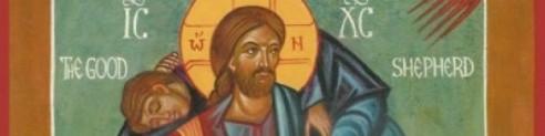 cropped-good-shepherd-6-greek.jpg