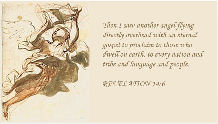 Article 7: Sermon for Reformation Sunday 2017